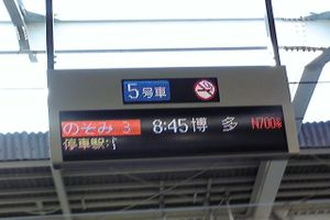 Photo_13