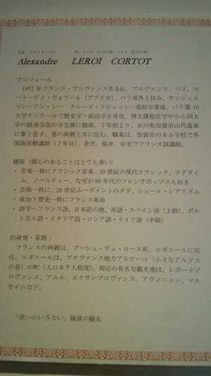 Img_0648_2